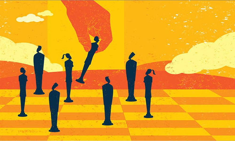 آسیبشناسی مدیریت منابع انسانی